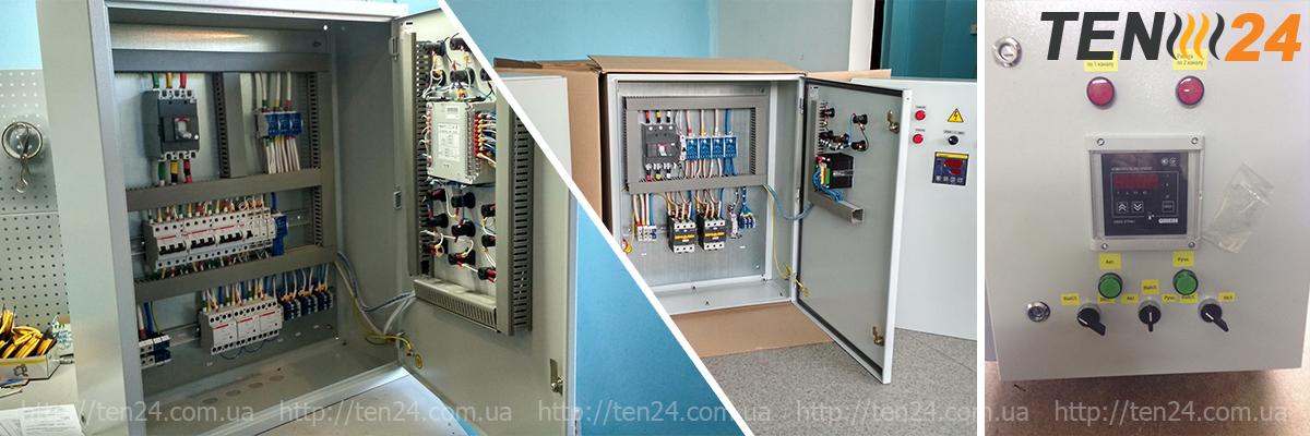 Как выбрать шкаф управления нагревателями?