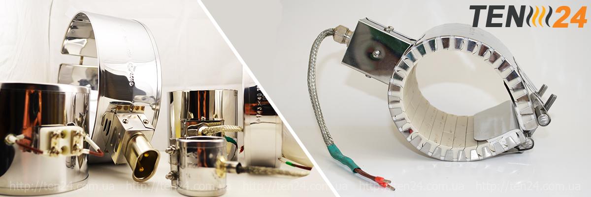 Кольцевые нагреватели для экструдера