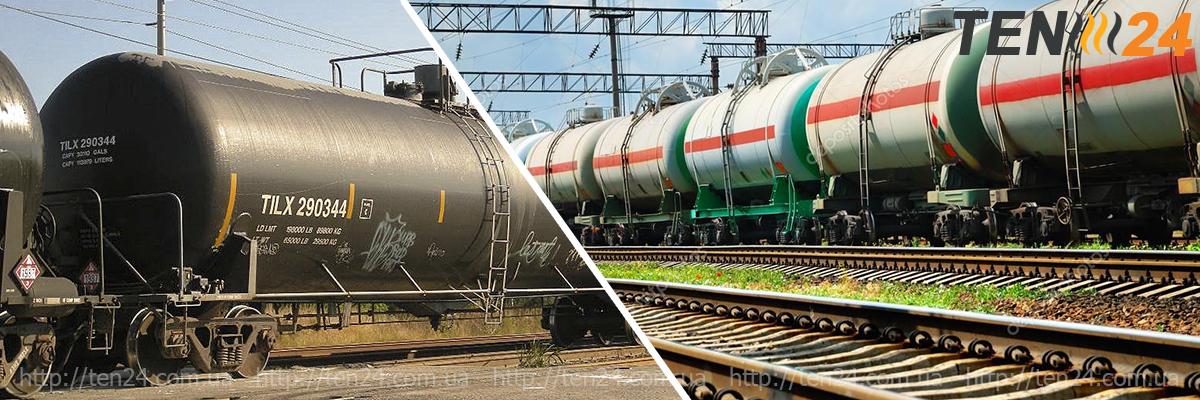 Подогрев нефтепродуктов в железнодорожных цистернах