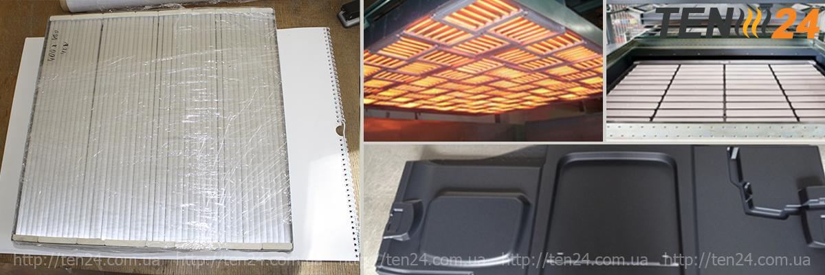 Типы нагревателей для вакуумной формовки